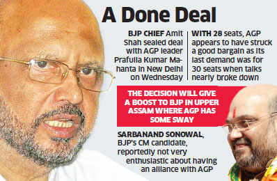 Brushing aside protests, BJP ties up with Asom Gana Parishad