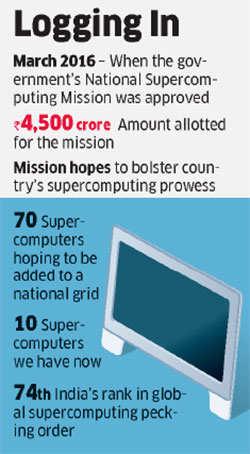 HPE, Lenovo, Acer, EMC & IBM in fray for govt's National Supercomputing Mission