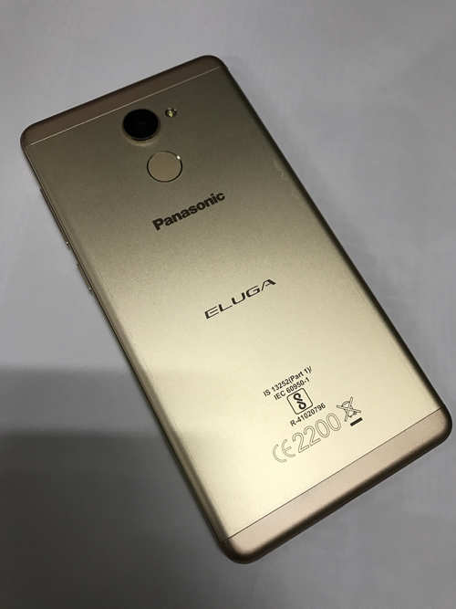 Panasonic: Panasonic Eluga Mark 2 review: Zippy, responsive and a