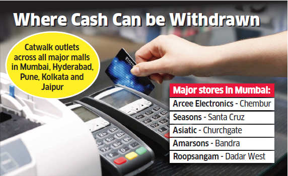 150-retail outlets follow path initiated by Big Bazaar; decide to dispense cash from PoS