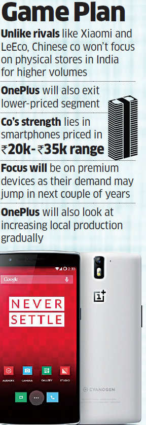 OnePlus to stick to online sales strategy