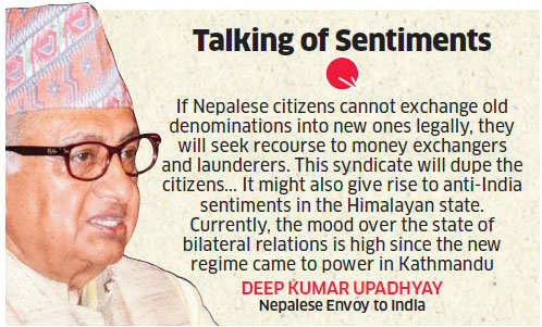 Note ban: Post-December 30, Nepal hopeful of special provisions for its citizens