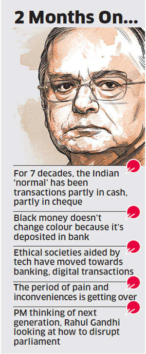 Black money does not change its colour merely because it is deposited in bank: Arun Jaitley