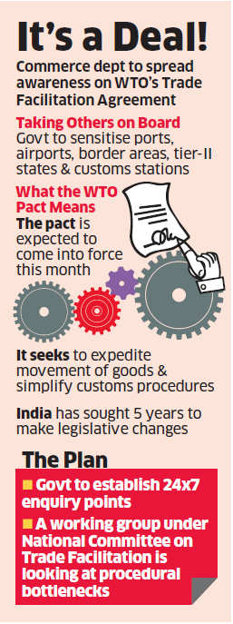 Government to simplify customs norms,to reach out to ports, airports, border areas