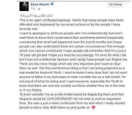 Zaira Wasim: Dangal girl Zaira Wasim apologises on FB for meeting
