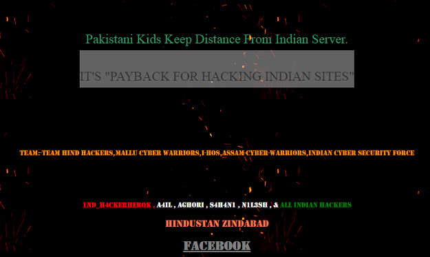 Hackers deface Lahore district government's website, posts tribute to Indian Army