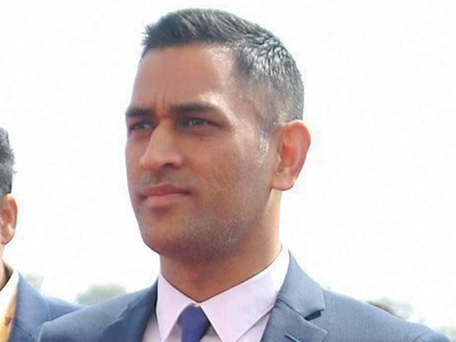 Poke Me: The removal of Dhoni from the captaincy of Rising Pune Supergiants is legit thumbnail