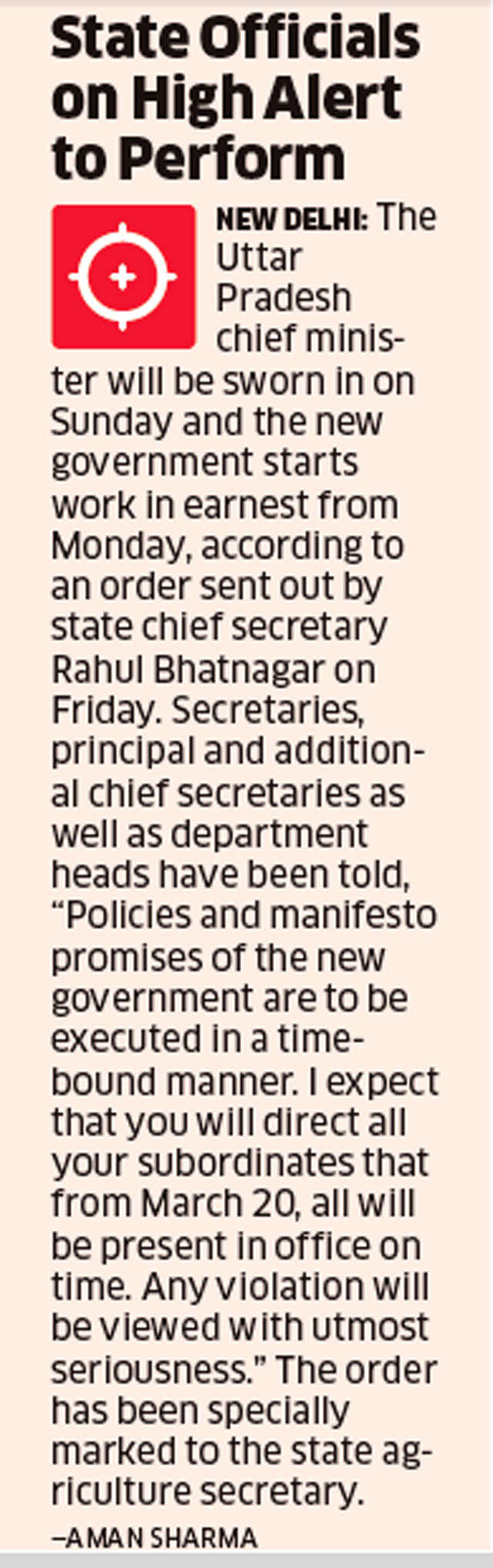 PMO likely to guide new UP chief minister