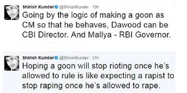 Filmmaker Shirish Kunder deletes anti-Adityanath tweets, apologises for calling him a 'goon'