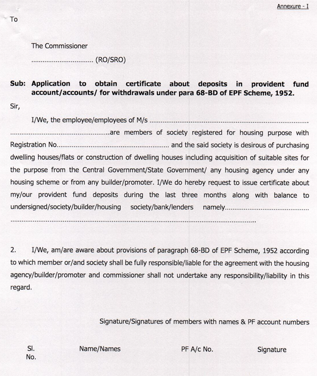 Epf Housing Scheme Here Is The Step By Step Process To Withdraw 90