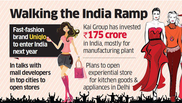 Japanese retailers looking to enter Indian market dominated by European, US brands