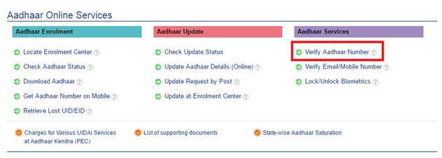 How to check aadhar card online with enrollment number