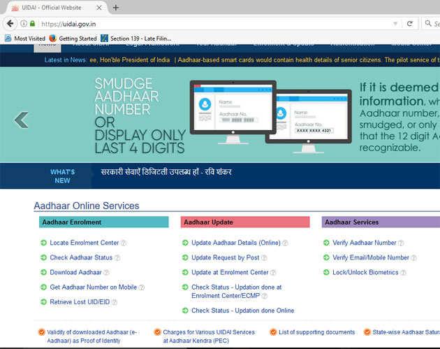 Lost your Aadhaar? Here's how to get a duplicate Aadhaar online