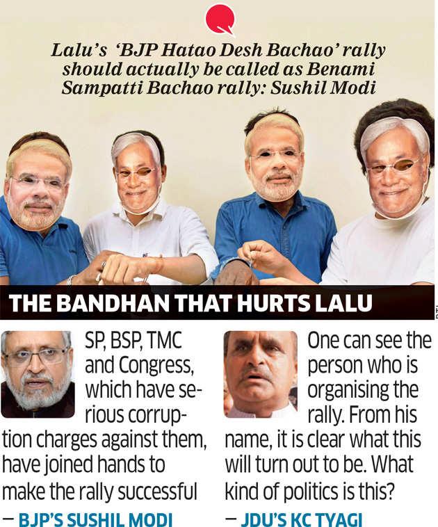 As Lalu Yadav struggles, BJP dubs his Patna gathering 'rally of the corrupt'
