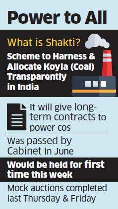 Coal India set to finalise Shakti contracts soon