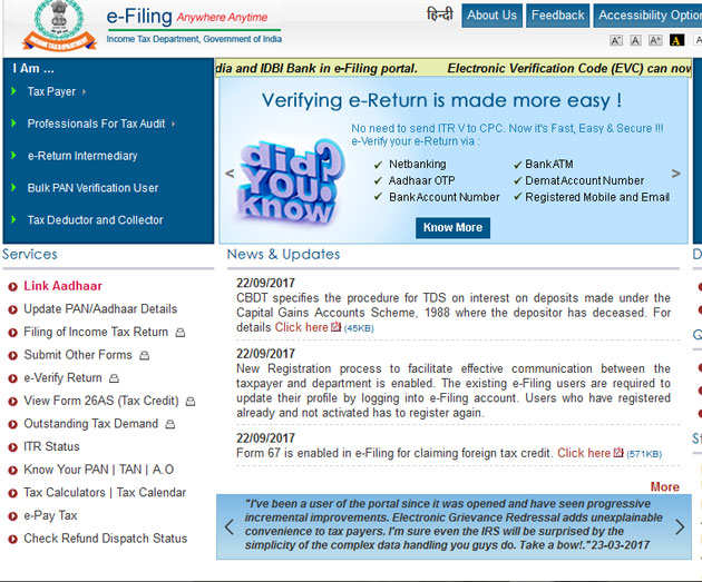You can now access I-T return filing account without updating contact, profile details