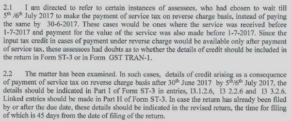 Service Tax: GST: Govt issues clarification to address