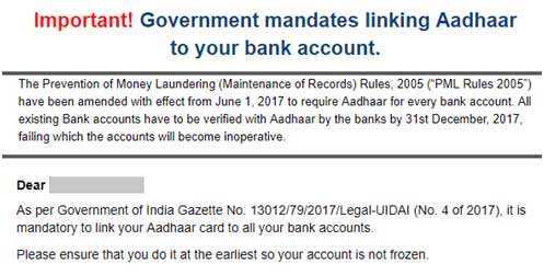 What happens if you do not link your bank account with Aadhaar by December 31