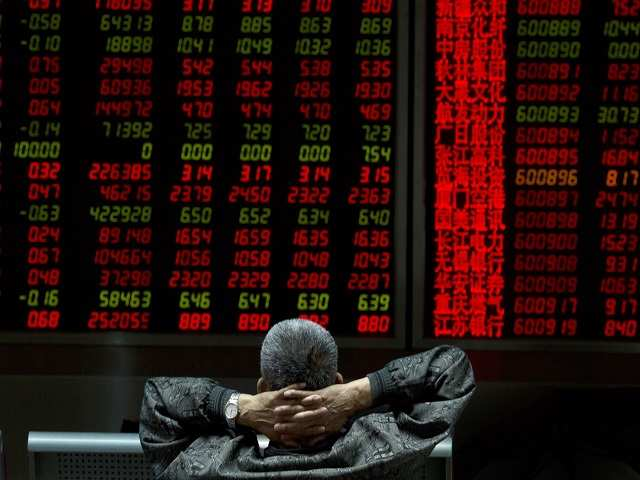Shanghai stocks end week lower amid signs of slowing growth thumbnail