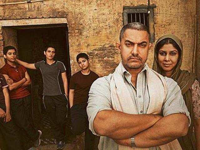On August 15, ZEE will premiere 'Dangal' with audio description on Zee Cinema.