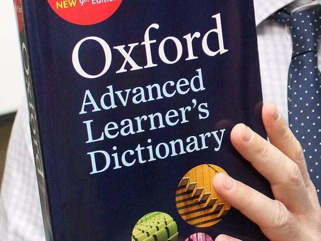 AADHAAR: Oxford Dictionary chooses 'Aadhaar' as Hindi word