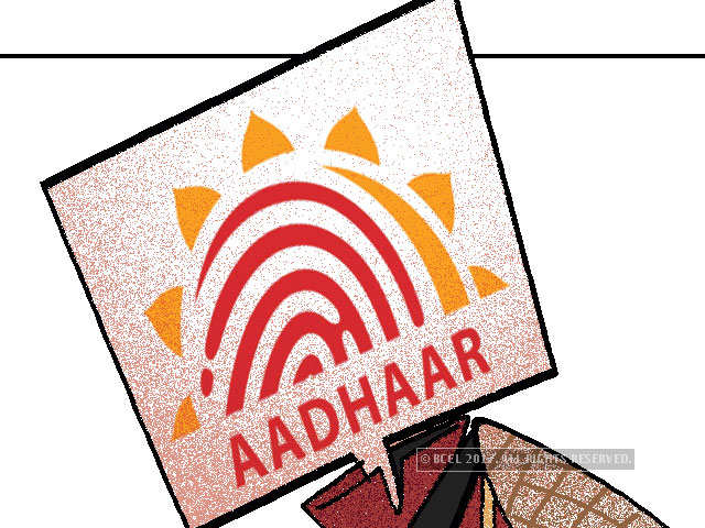 Now you have to link your Aadhaar with postal life insurance policy thumbnail