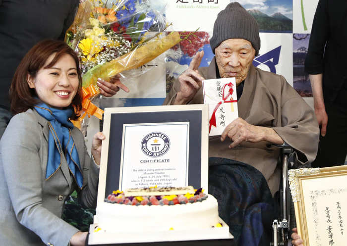 Meet Masazo Nonaka, the world's oldest man aged 112, living in Japan