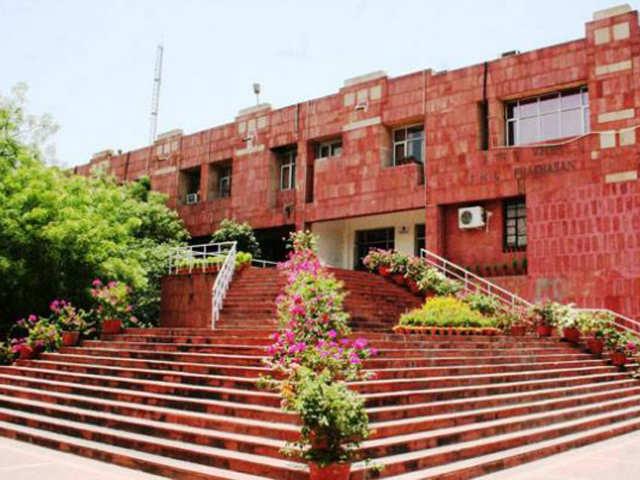 JNU begins admission in its maiden engineering school thumbnail
