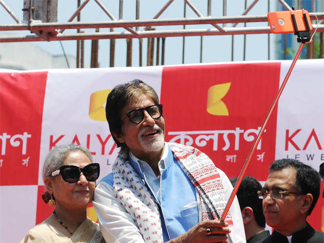 Advertisement featuring Bachchan, daughter raises hackles of bank union thumbnail