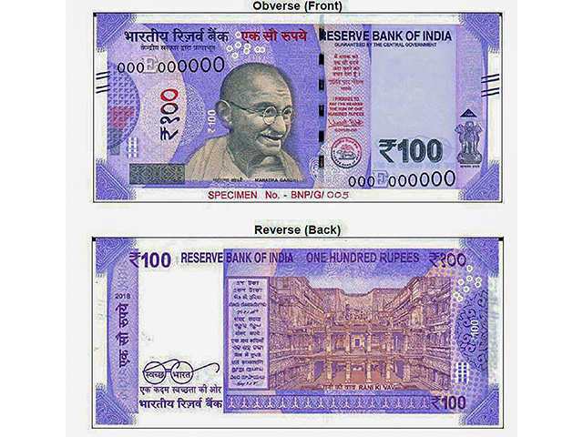 New Rs 100 bill carries a Rs 100-crore price tag