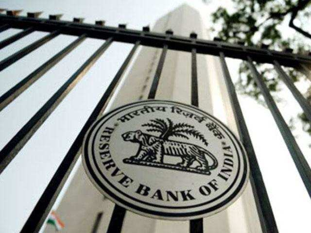 Brace up for hawkish RBI! How it will hit bonds, credit demand thumbnail