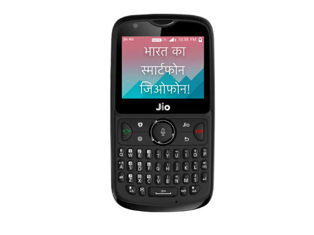 JioPhone 2 goes out of stock, next flash sale on August 30 thumbnail