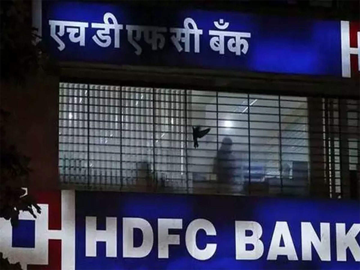 HDFC Bank most valuable Indian brand 5th year running: Survey thumbnail
