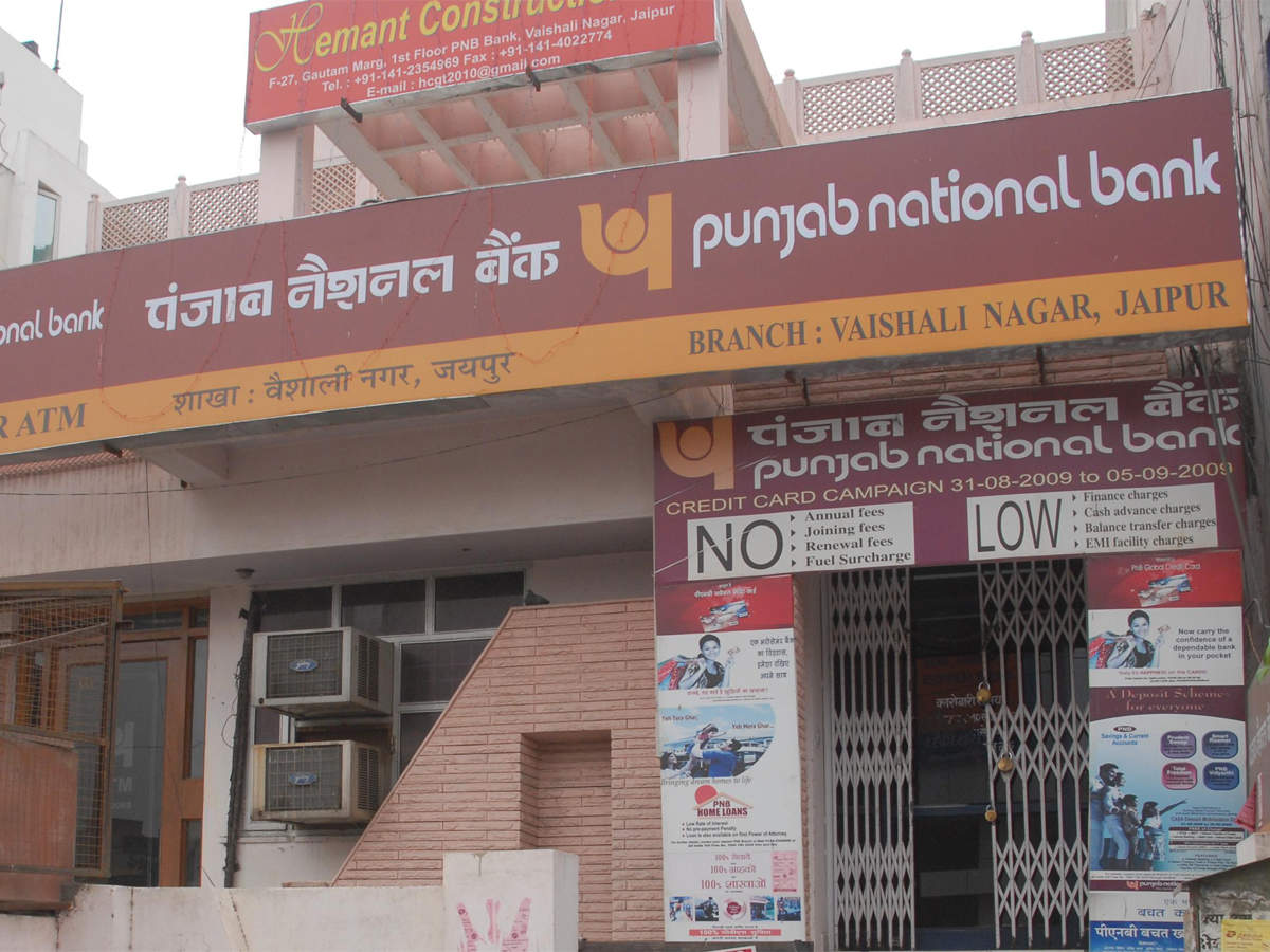 PNB raises benchmark lending rate by up to 0.2 per cent thumbnail