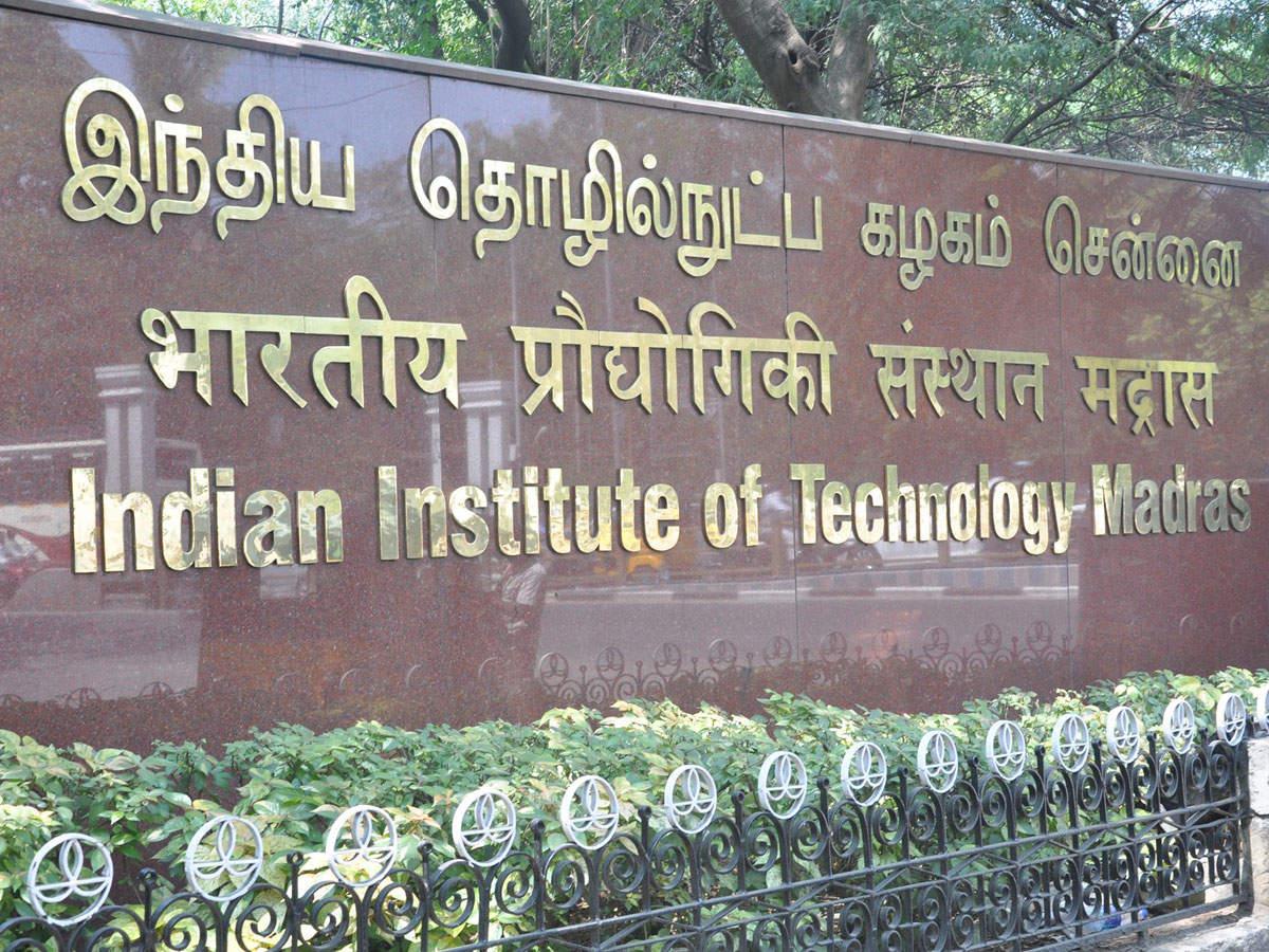 IIT Madras develops human-centric business model to improve efficiencies thumbnail