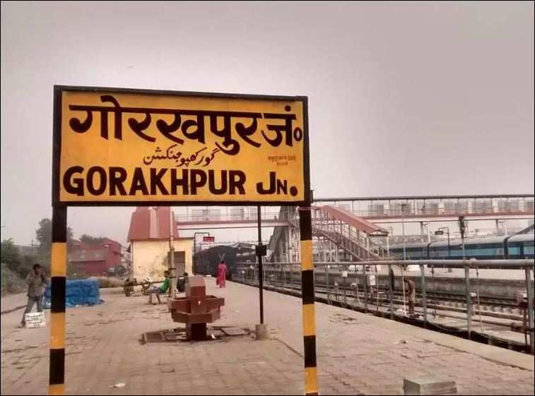 Watch: Gorakhpur has the world's longest railway platform