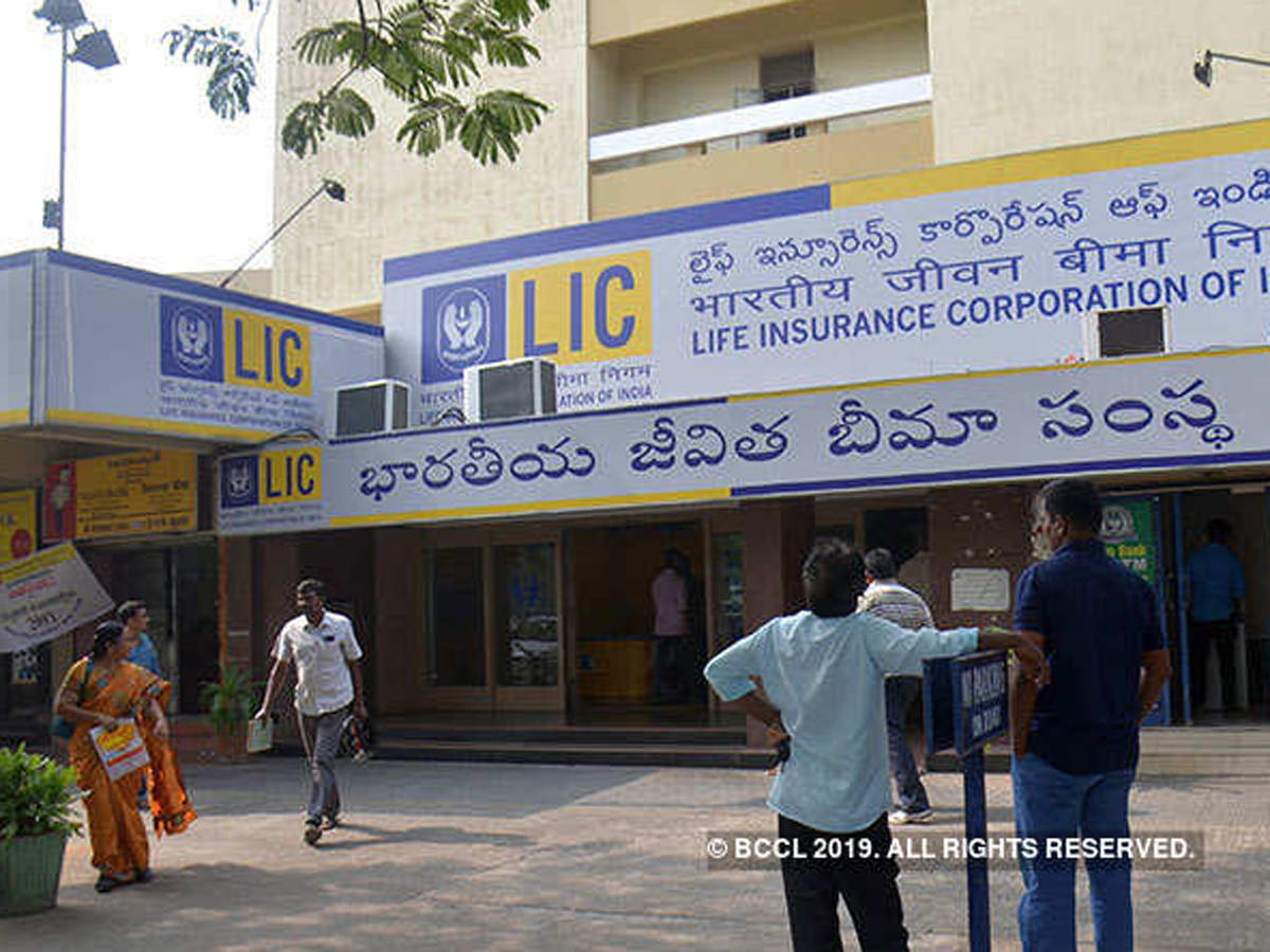 ET View: List Life Insurance Corporation swiftly