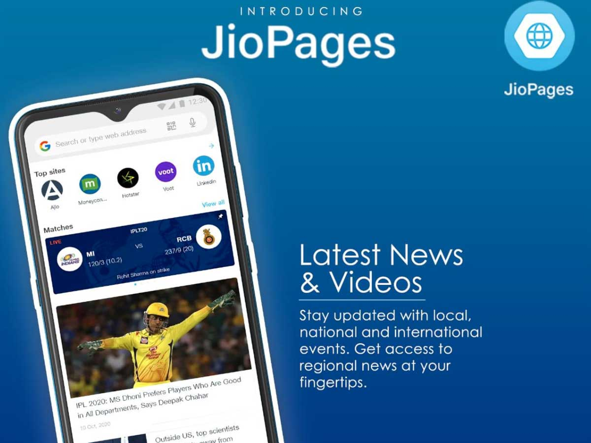 Jio unveils new, upgraded 'JioPages'; made-in-India mobile browser supports 8 Indian languages