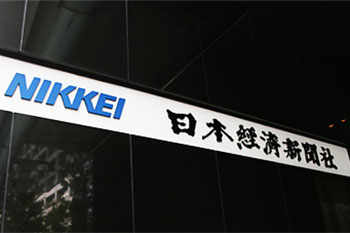 Nikkei rallies for fourth day, ends at over 29-1/2-yr high on recovery hopes - The Economic Times - StocksMarkets RSS Feed  IMAGES, GIF, ANIMATED GIF, WALLPAPER, STICKER FOR WHATSAPP & FACEBOOK