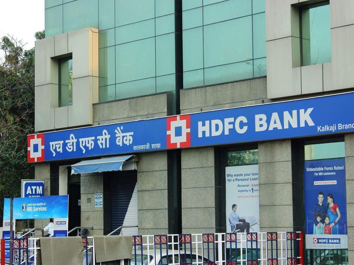 HDFC Bank to raise up to Rs 5,000 cr via infra bonds