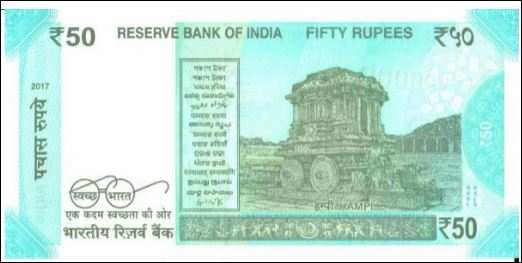New 50 Ru Notes Rbi Announces Rs Currency Note