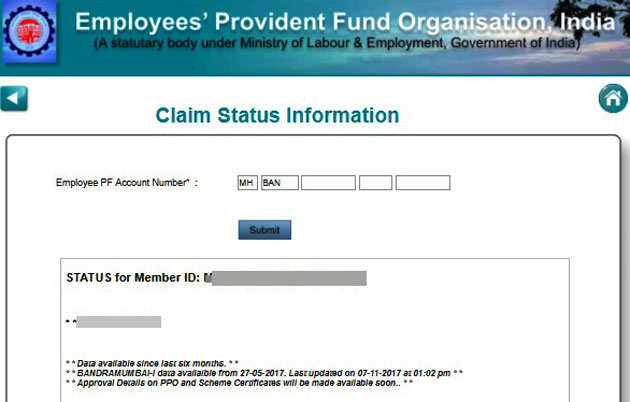 How to know your PF claim status
