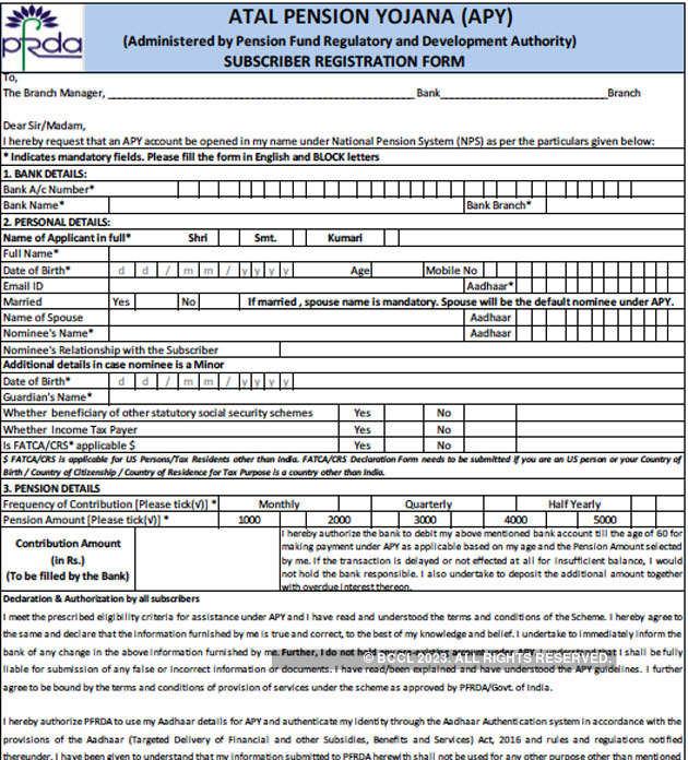 apy application form allahabad bank