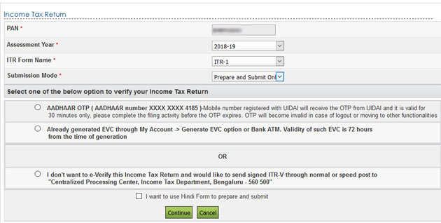 File Itr 1 Online How To File Itr 1 Online For Fy 2017 18