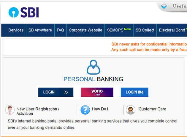 SBI नेटबैंकिंग के लिए ऑनलाइन