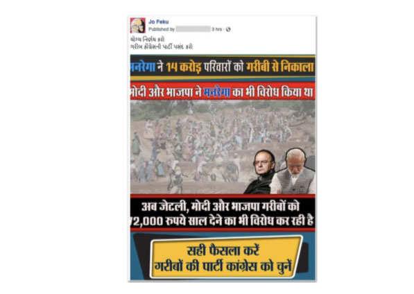 Congress2