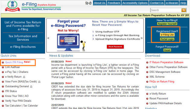 Itr Filing Forms E Itr Forms Updated Post The Extension Of