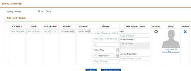 EPF Account Nomination: How to make nomination online in your EPF account