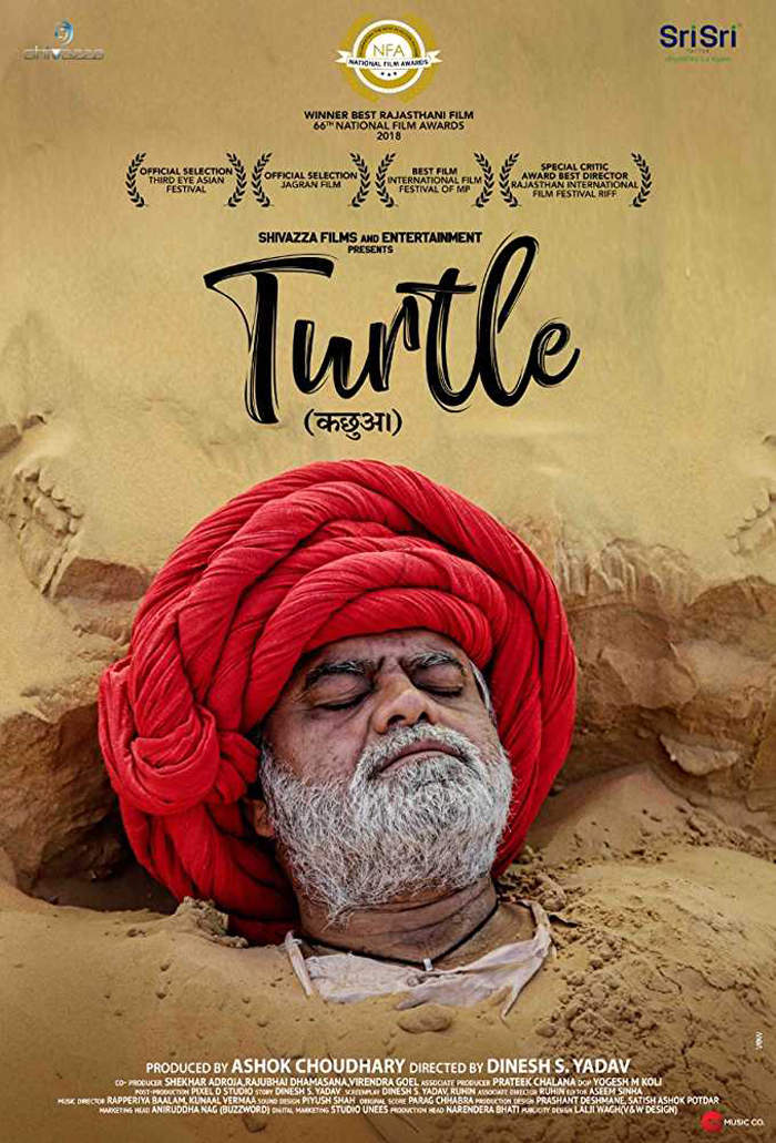 'Turtle' is inspired by the real incident based on water crisis and conservation in Rajasthan. 