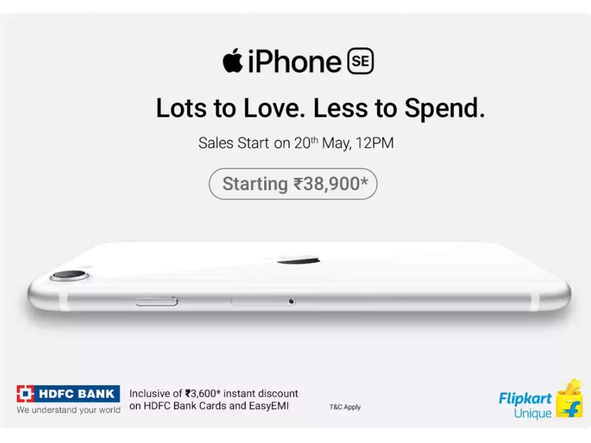 HDFC Bank's special discount on iPhone SE via Flipkart.